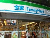 全家回应售卖过期食品:评测不实,疑似出现异常购买行为   钛快讯