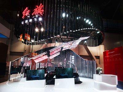 中国品牌的向上之路 :从CES看红旗品牌的创新力量