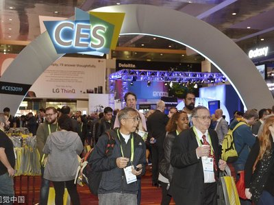 CES新品总汇:展会正式开幕,今年哪些科技会成为风向标?   CES 2019