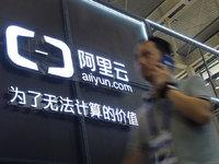 阿里云智能总裁张建锋:云不仅是技术问题,更是商业问题