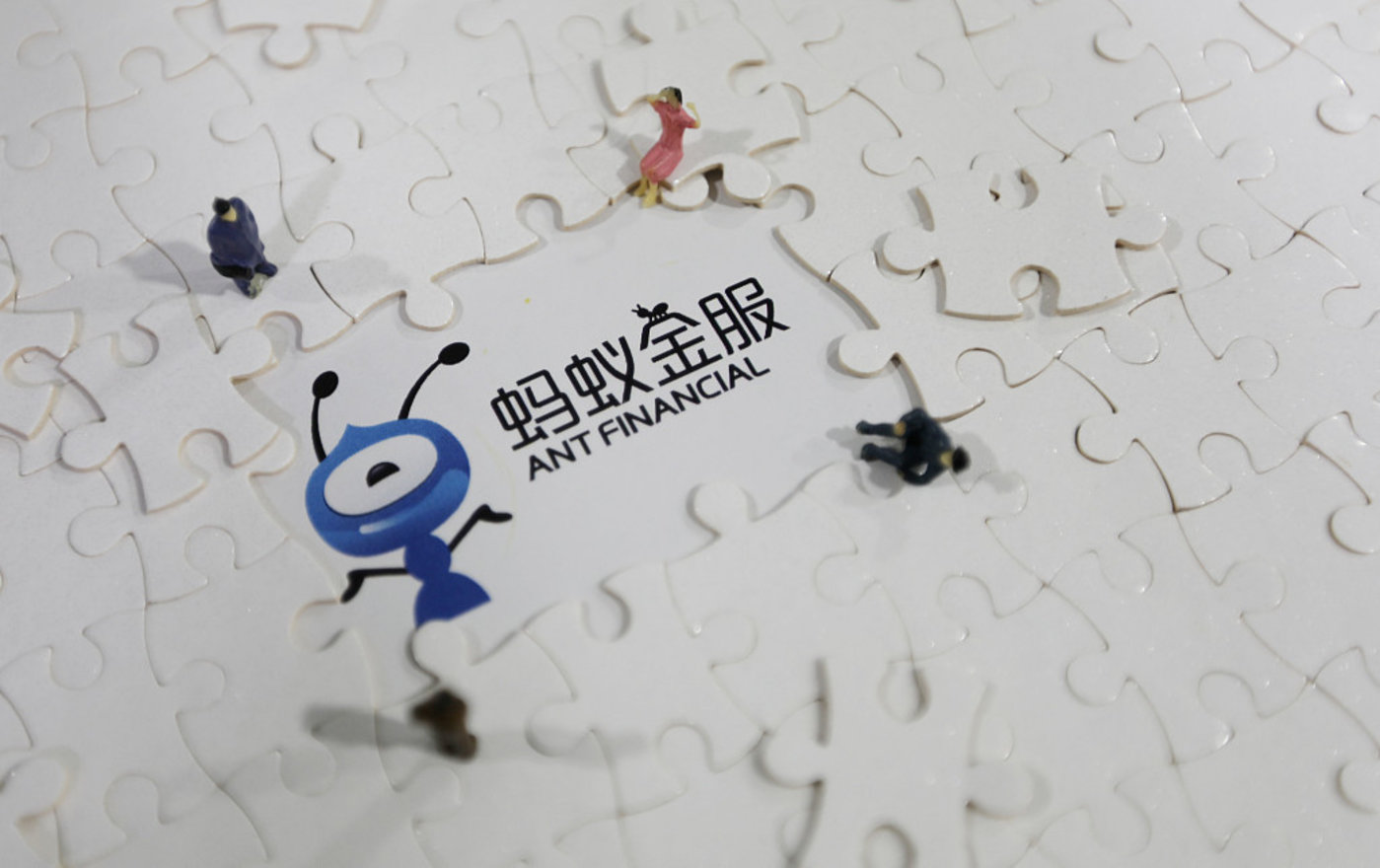 The 'giant ant' Ant Financial