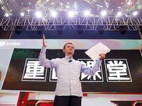 马云:乡村教育可能是我们中国教育改革最大的突破点 | CEO说