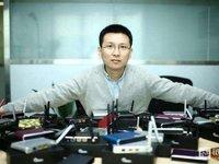 受i财富非法吸储影响,极路由创始人王楚云去年底已被拘