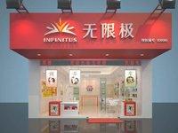 """三岁的""""心肌损害""""女孩和中国最大的直销公司"""