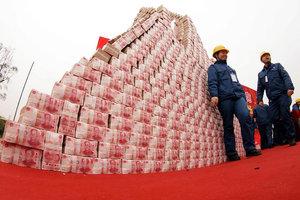 【图集】钢企年终奖:3亿现金堆成山,员工每人领6万