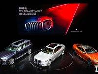 宝马三款大型豪华车亮相,它开启了新一年的产品攻势
