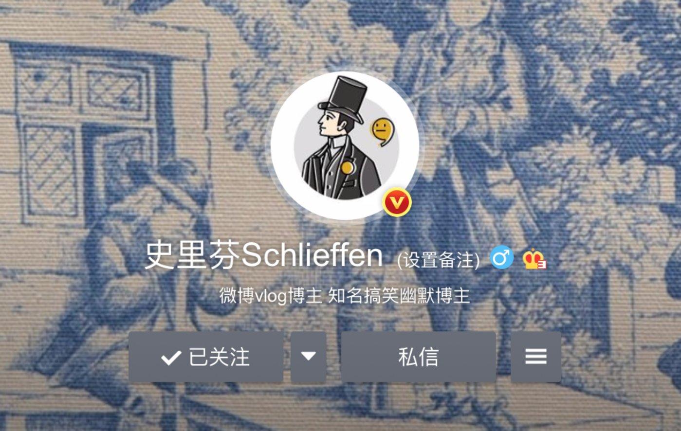 """凤凰平台图片:""""河北土味""""是怎样成为网络亚文化的?"""