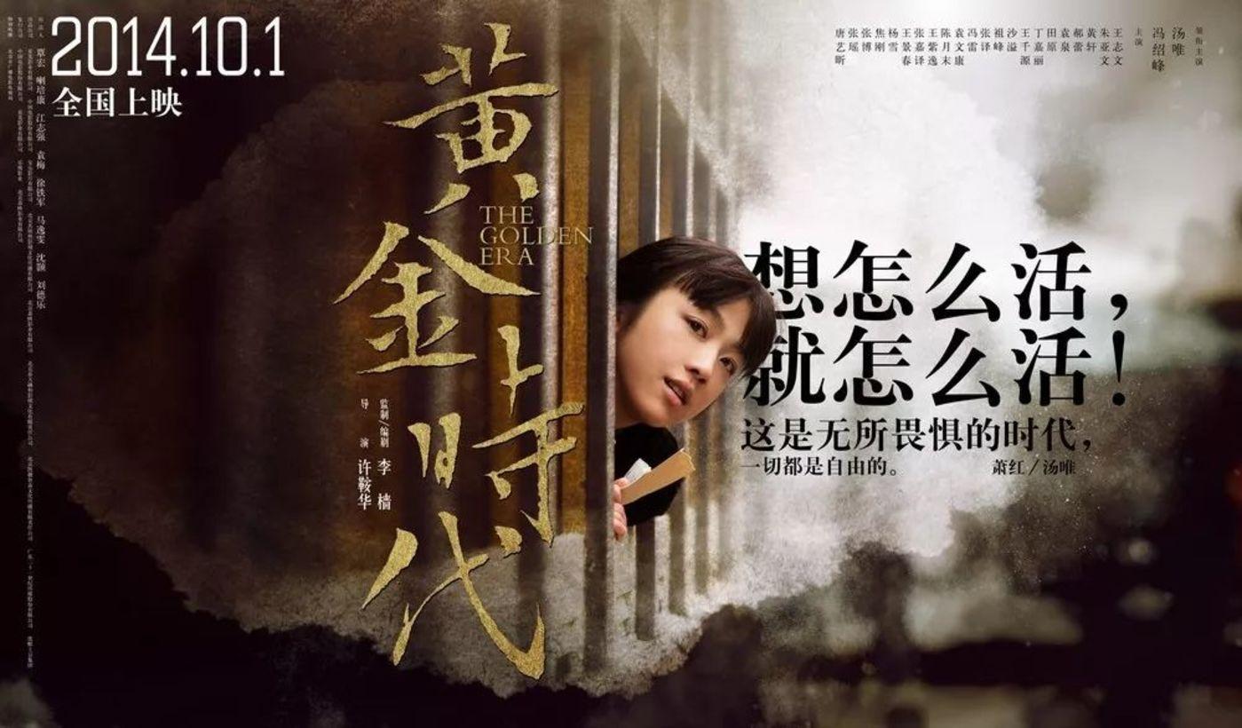 文艺片的中国式原罪