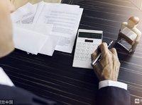 【得得分析】?#20013;?#20250;计准则下,企业加密货币资产如何公允定义与估值?