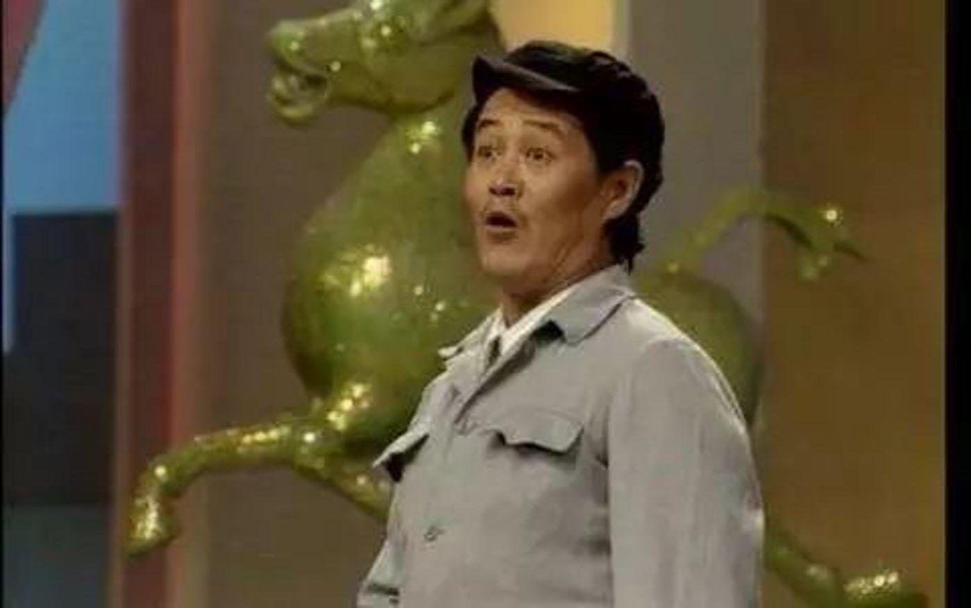 1990年赵本山的小品《相亲》