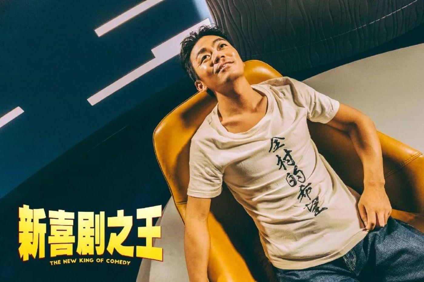 《新喜剧之王》的男主角王宝强