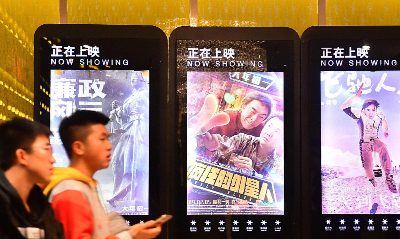 1元钱看《流浪地球》:春节档盗版损失已超10亿?