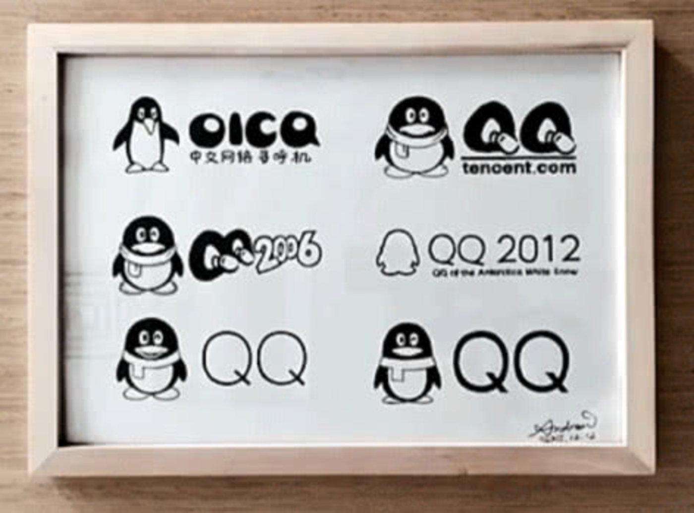 QQ诞生20周年,马化腾发朋友圈回忆