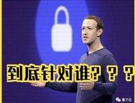 美国代表新提案:泄露隐私数据,就该让CEO坐牢