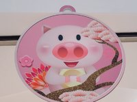 Wechat's Glimpse into Chinese New Year in the Year of the Pig