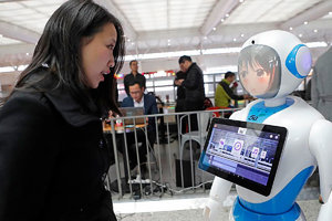 【图集】20秒下载一个2G电影!全球首个5G火车站落地上海