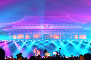 【图集】元宵节,走进这个五彩斑斓的夜