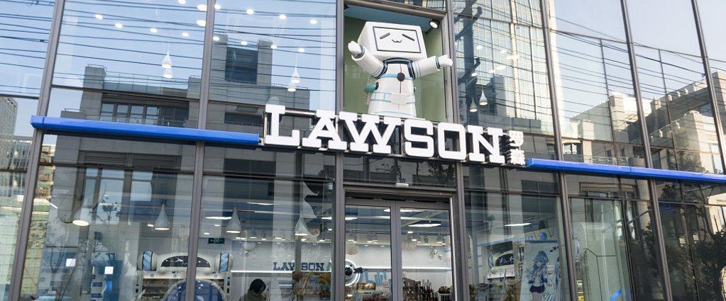 全时便利店再迎接盘者,罗森接手其华东重庆90余家门店