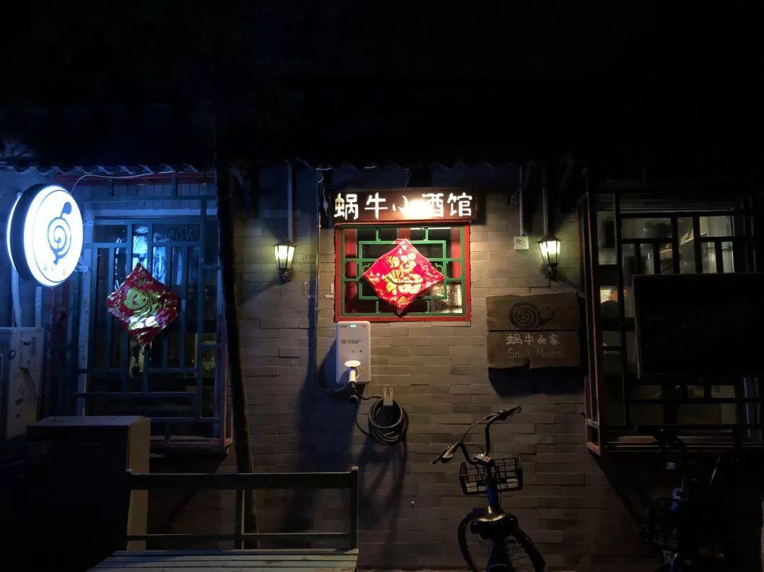中国livehouse二十年进化史
