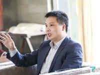 华为王银锋:智慧化和全连接是打开PC未来之门的钥匙