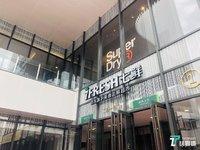 京东7FRESH新负责人王敬首现身:千店目标仍在,下半年将推出两个新业态
