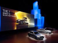 """继续发力大型豪华车战略,全新BMW 7系的""""中国特色"""""""
