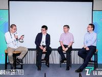 刘湘明对话三位出行领域大咖,畅谈5G时代的智能网联 | CESA 2019