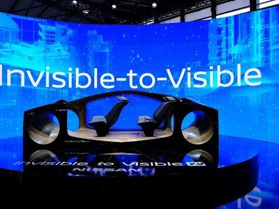 用科技筑造未来智能出行新场景,日产汽车加速汽车智能化变革