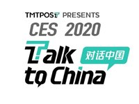 TMTPOST CES Stage to Interact with Top-Notch Innovators and Creators