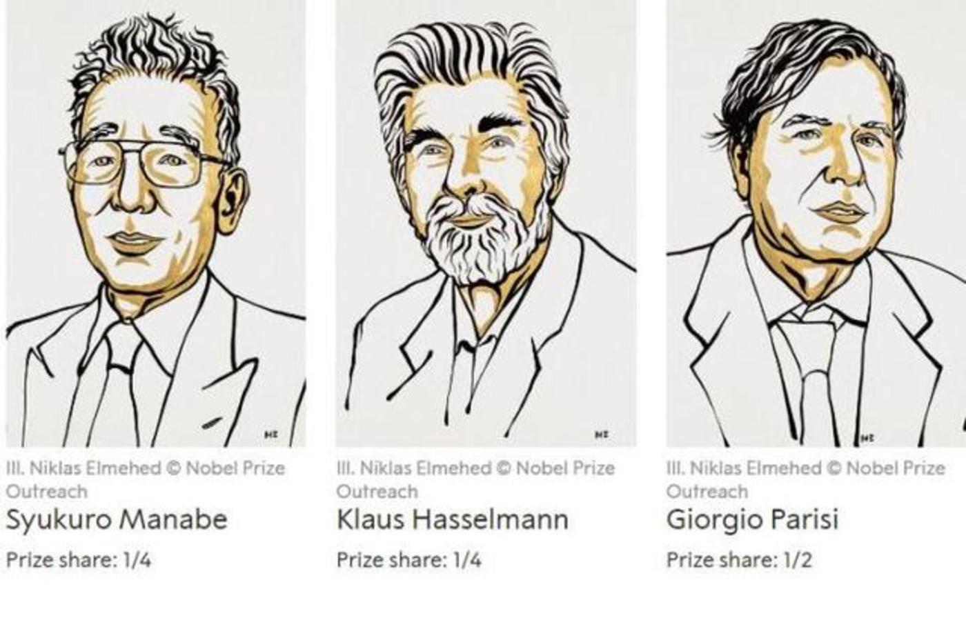 三位科学家共享2021年诺贝尔物理学奖