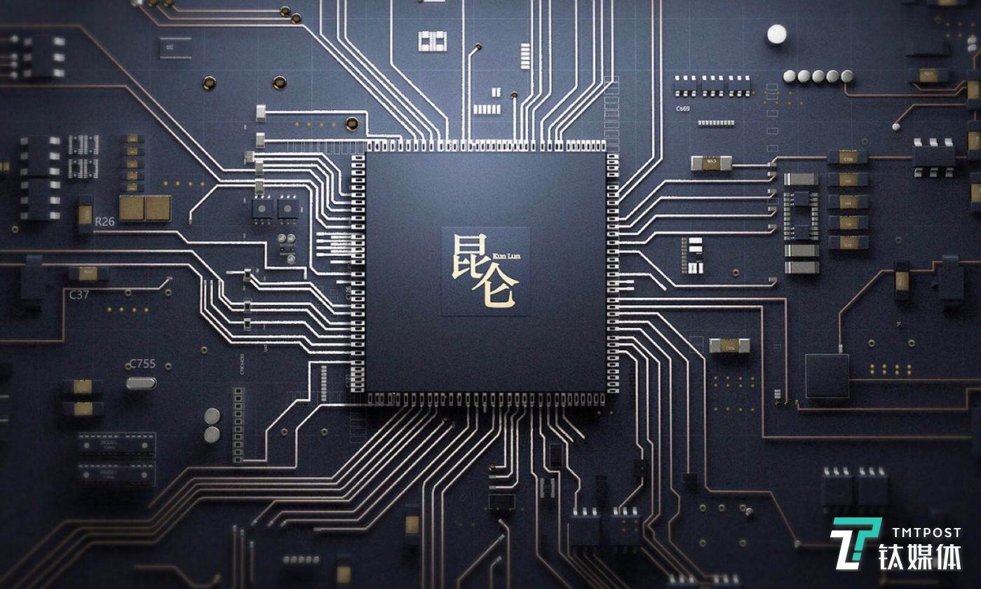 """百度即将发布国内首款云端全功能芯片""""昆仑"""""""