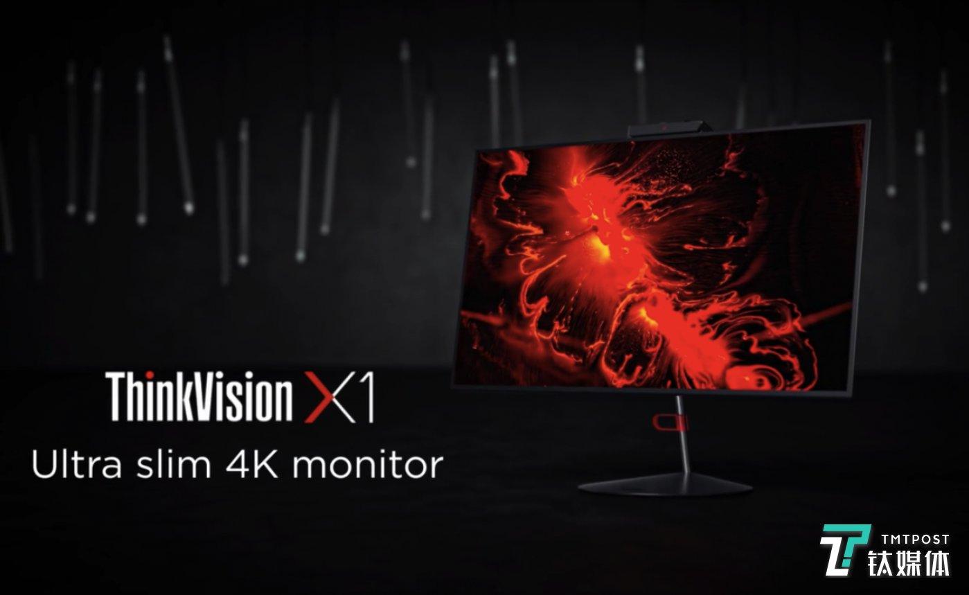 ThinkVision X1(2nd Gen)显示器