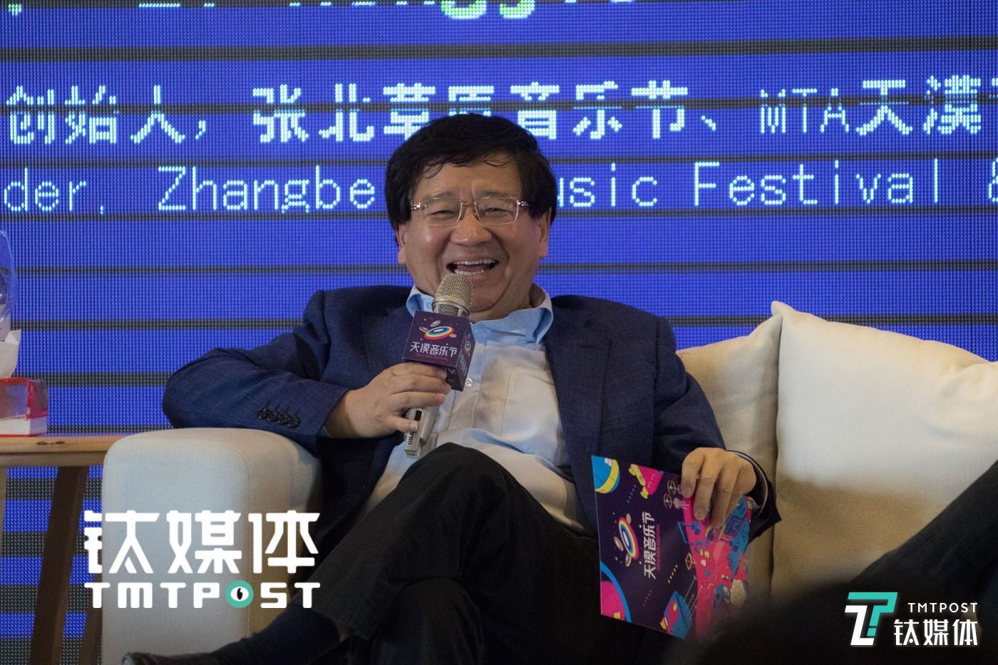 Bob Xiaoping Xu, founder and managing partner of ZhenFund