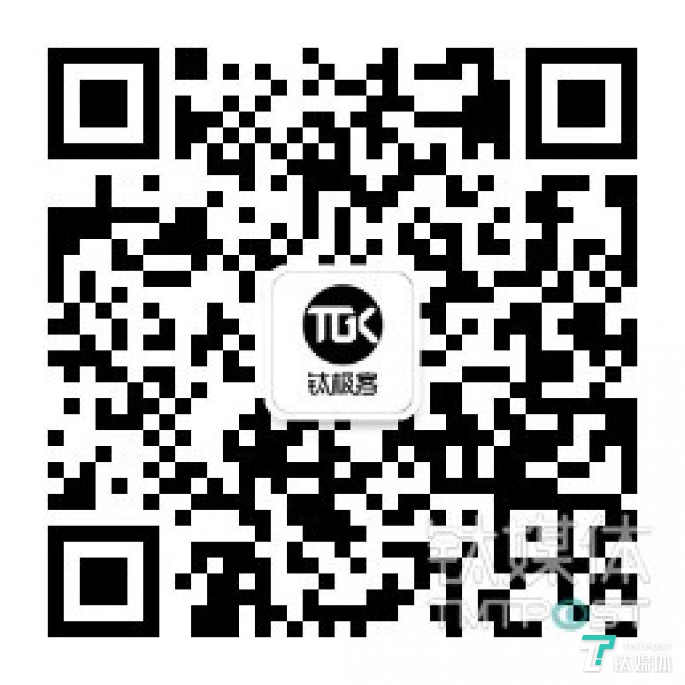 TiGeek_二维码32