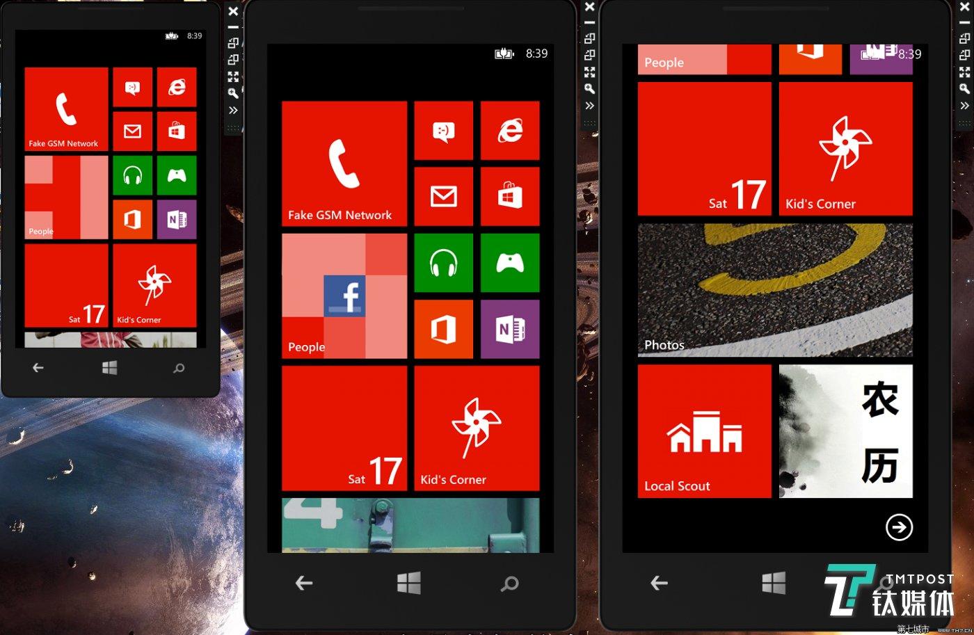 就在明日!Windows Phone 8.1将结束主流支持