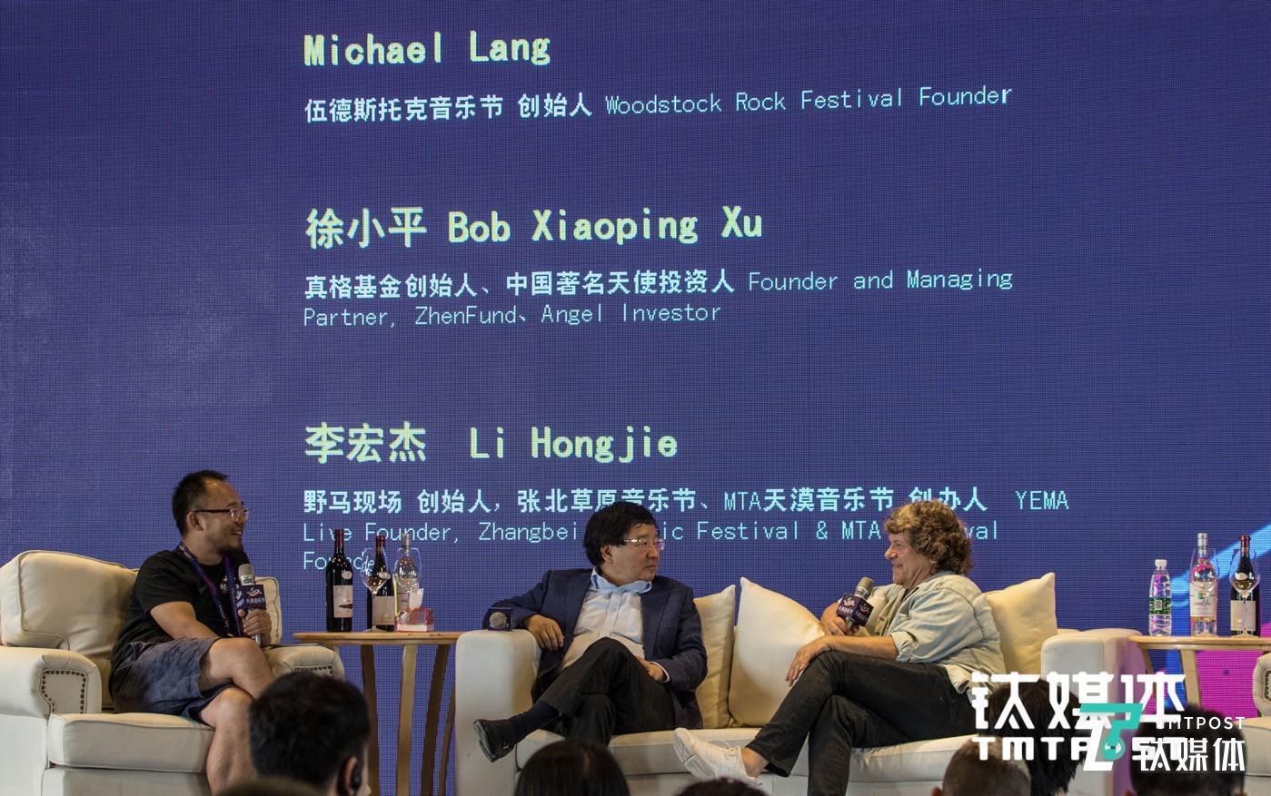 Li Hongjie, Bob Xiaoping Xu and Michael Lang