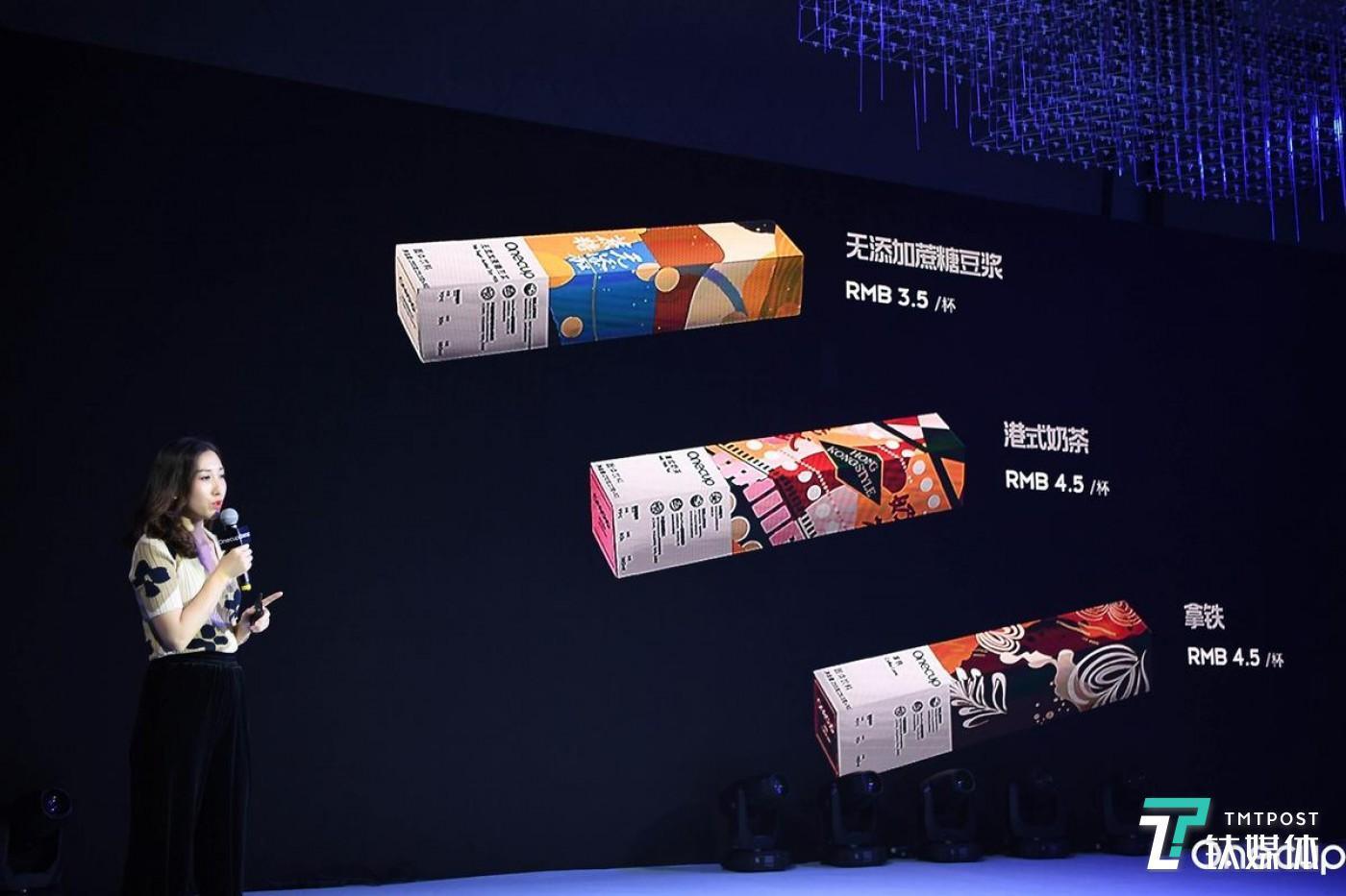 三种不同品类的胶囊售价