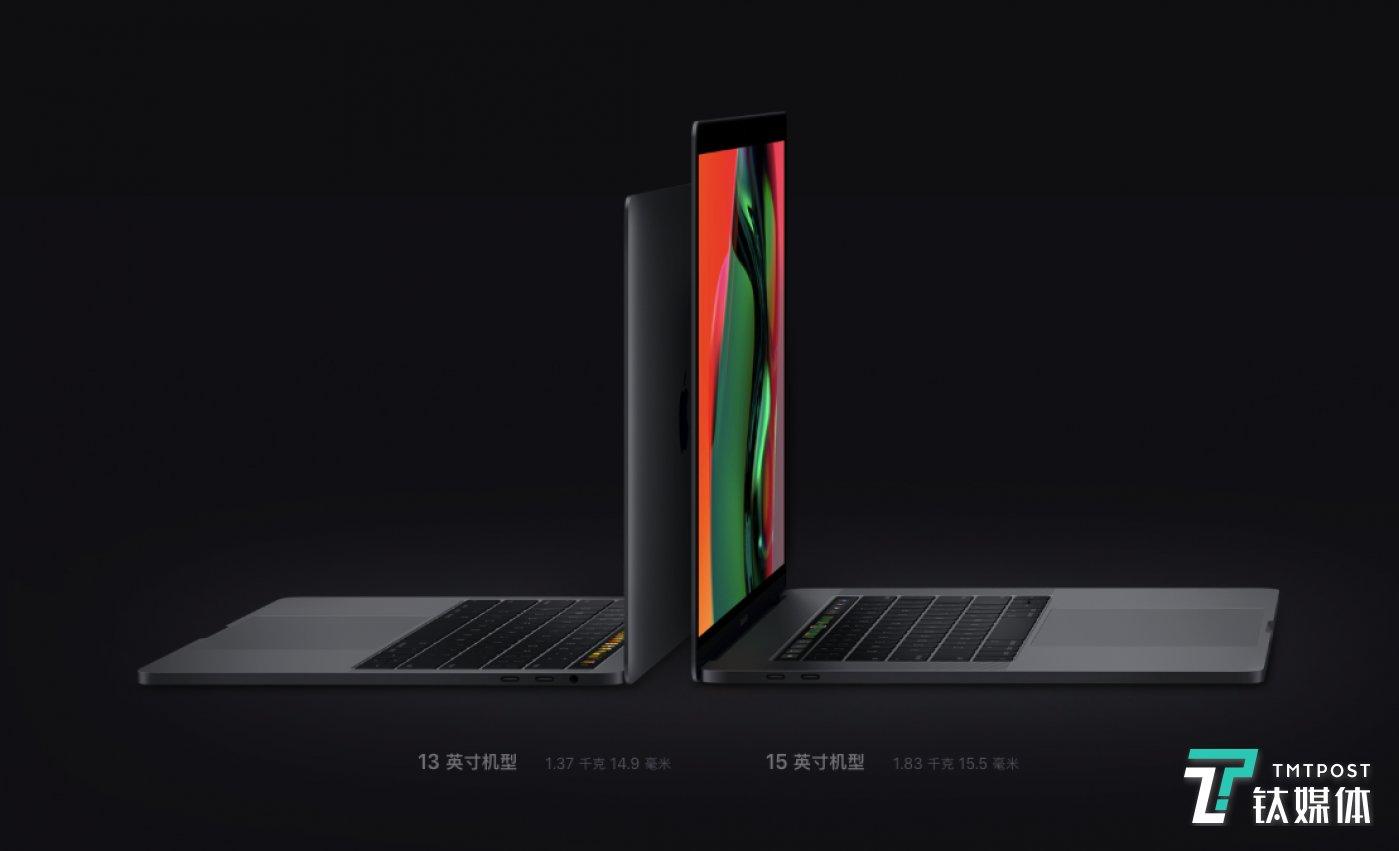 新Macbook Pro均搭载第八代酷睿处理器