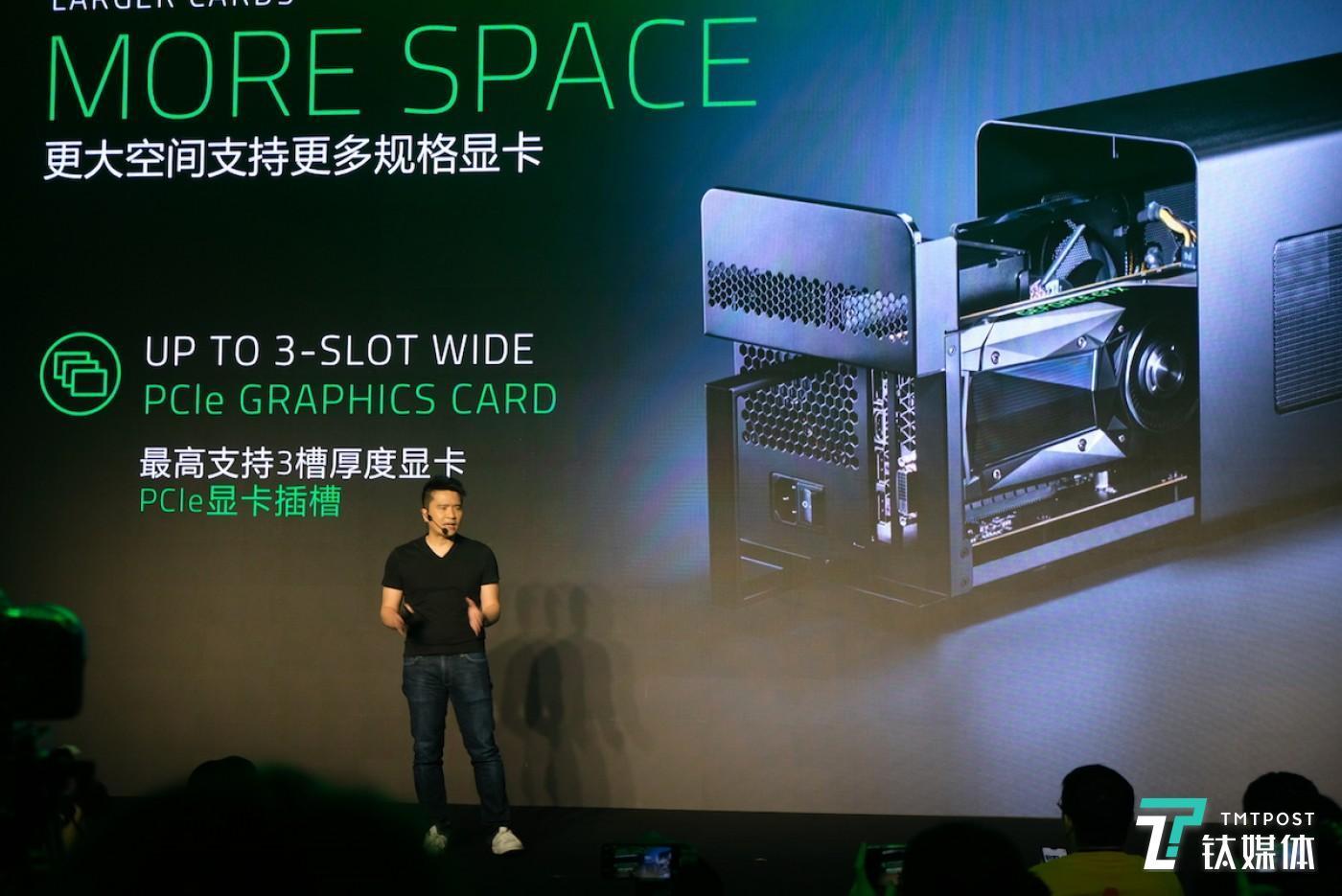 Razer Core X 显卡拓展坞