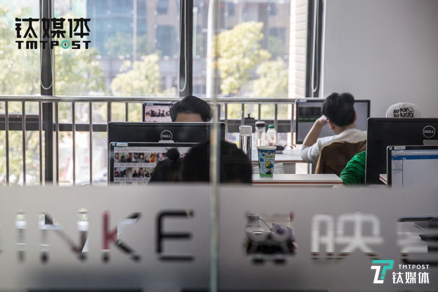 映客位于湖南长沙的内容审查中心