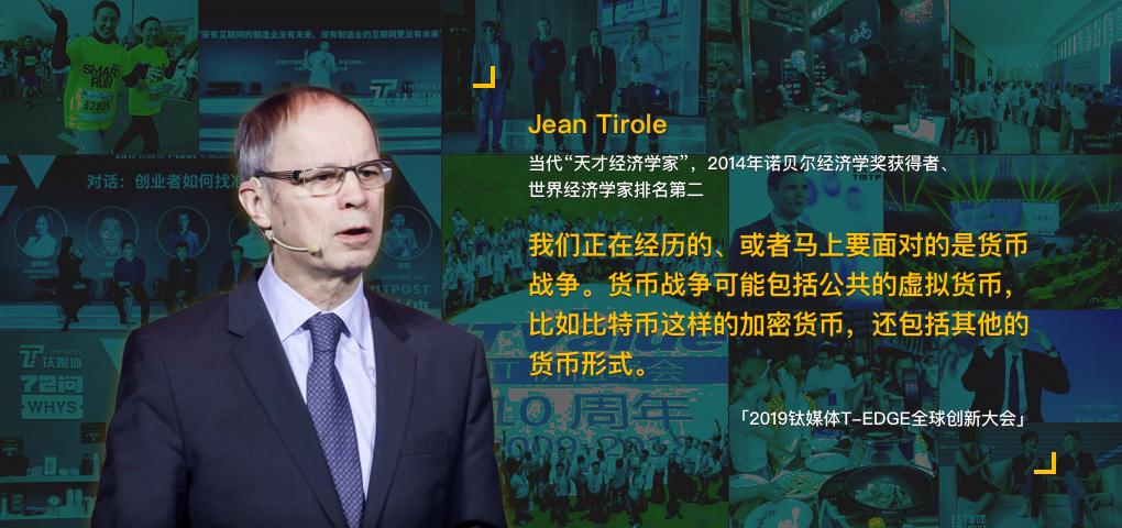 Jean-Tirole