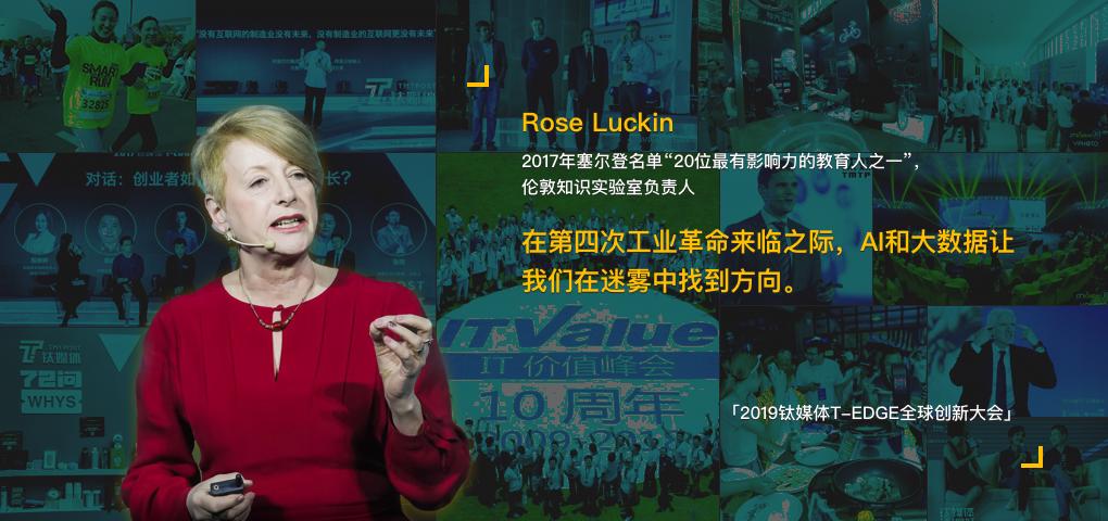 Rose-Luckin