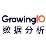 GrowingIO
