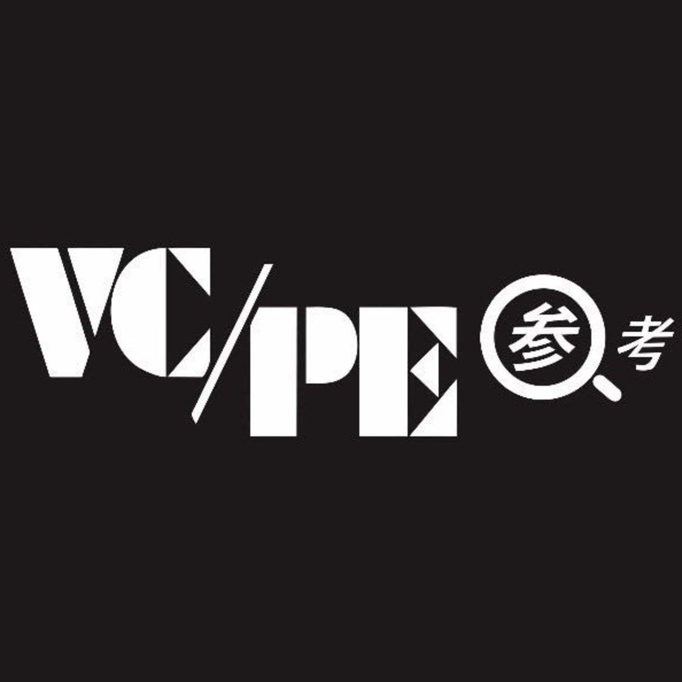 VCPE参考