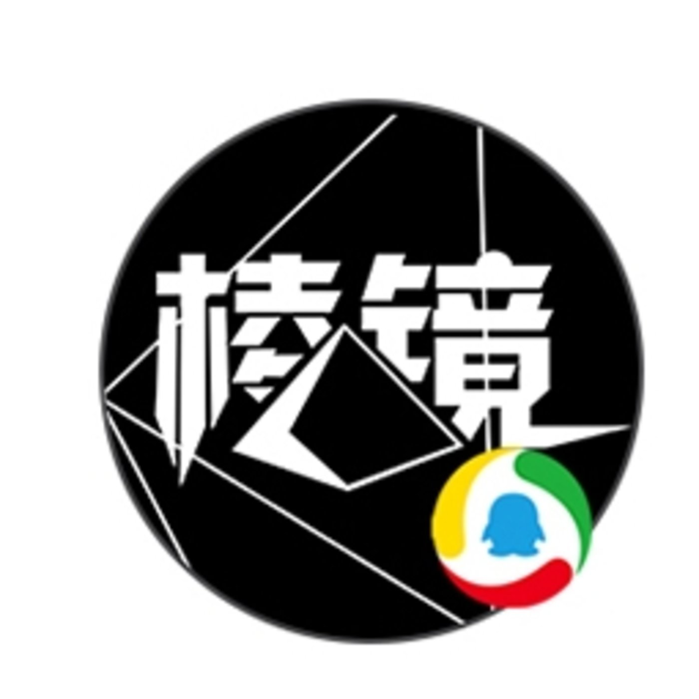 腾讯新闻棱镜深网