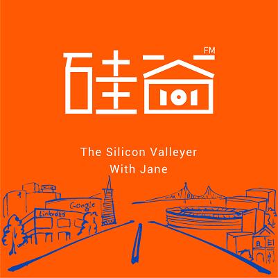 硅谷101FM