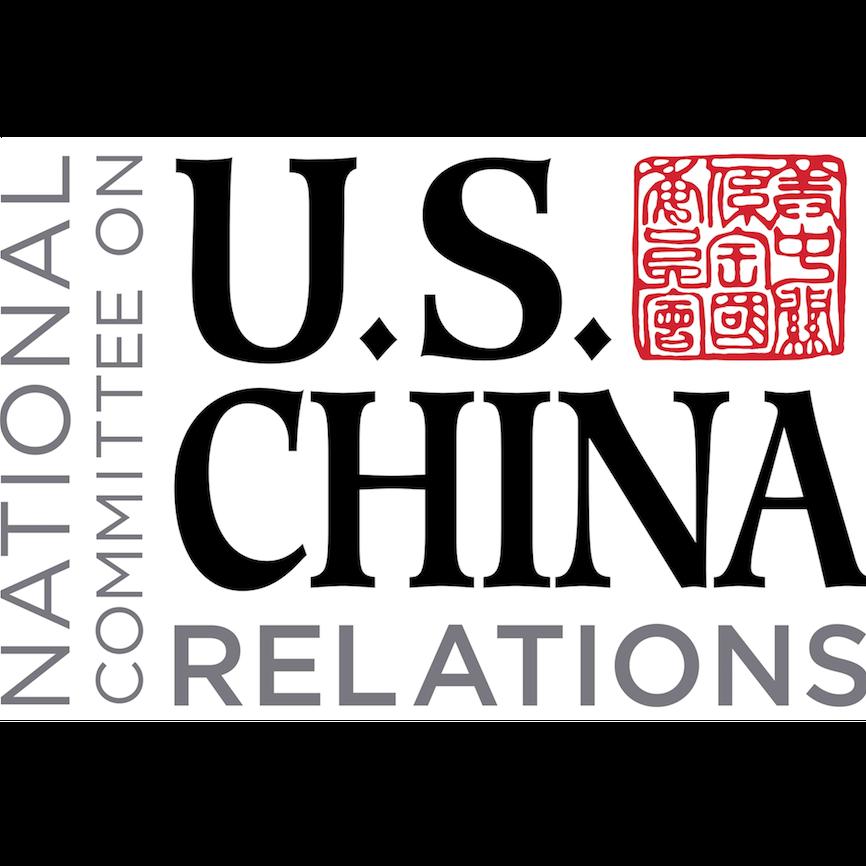 美中关系全国委员会NCUSCR