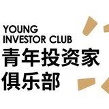 青年投资家俱乐部