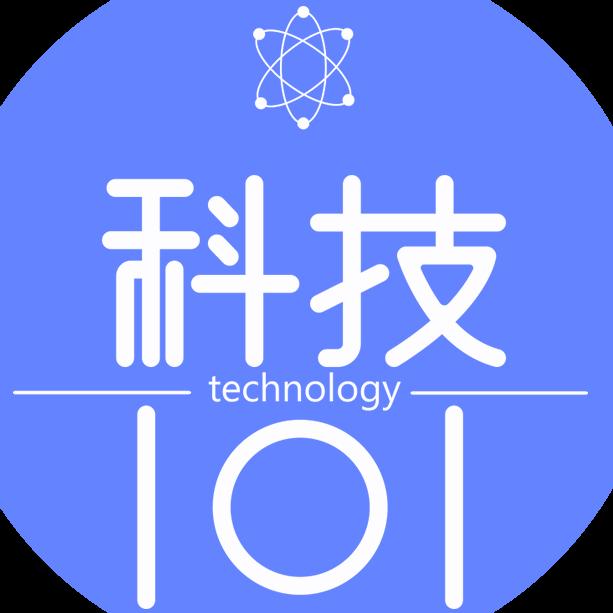 科技101