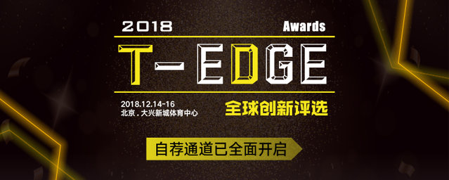 T-EDGE Awards750